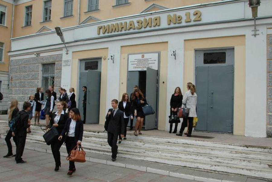 В перечень 500 лучших школ России вошли две тверские школы
