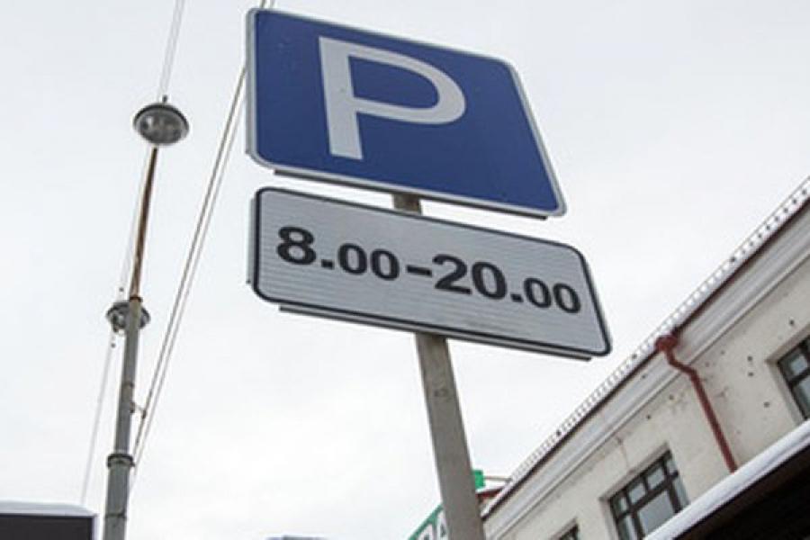 Платная парковка: первый опыт поставят в центре Твери