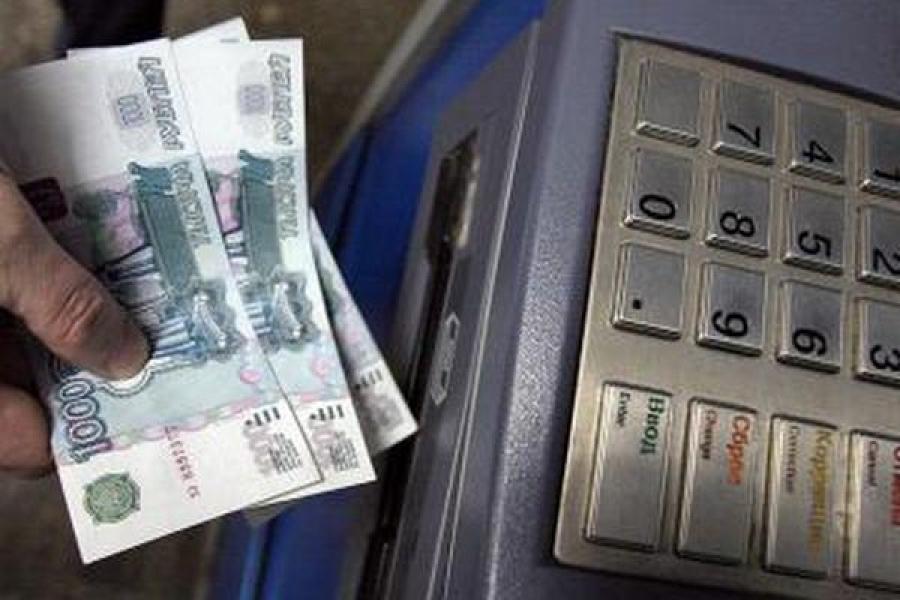 У жительницы Конакова стащили банковскую карту с пин-кодом и сняли с нее 109 тысяч рублей