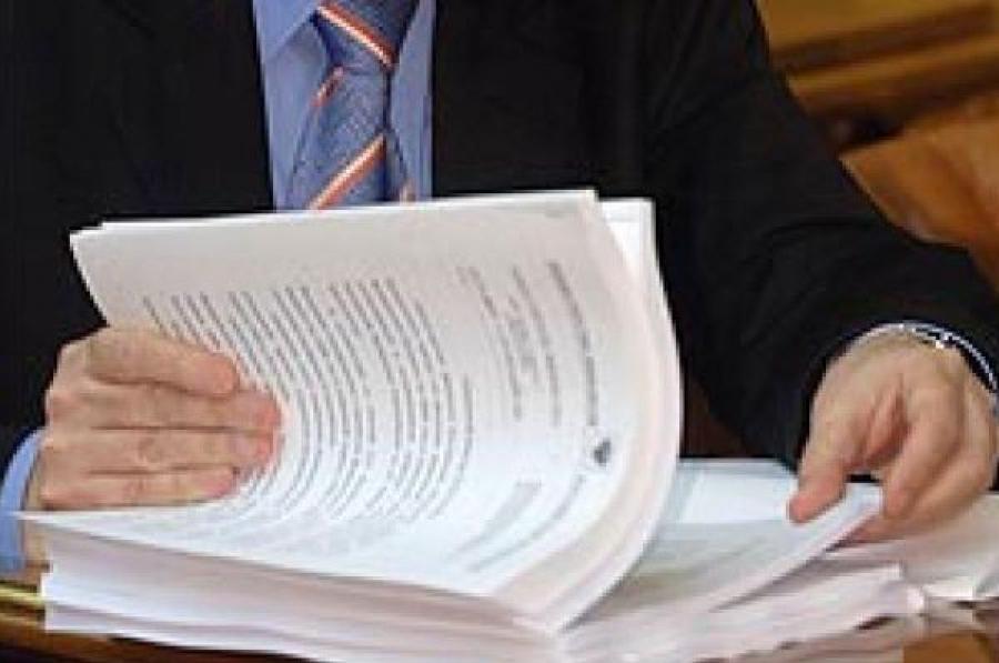 Правительство региона вносит изменения в госпрограммы