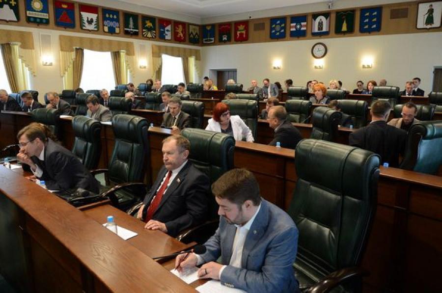Областные парламентарии ввели право на депутатское расследование и приняли ряд региональных законов