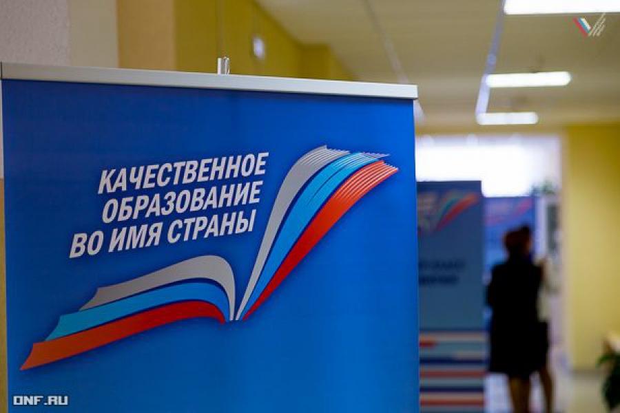 Тверские педагоги приняли участие в форуме «Качественное образование во имя страны»