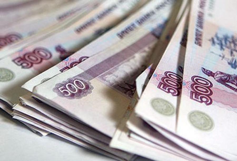 За незаконное обналичивание денежных средств будут судить ржевитянина