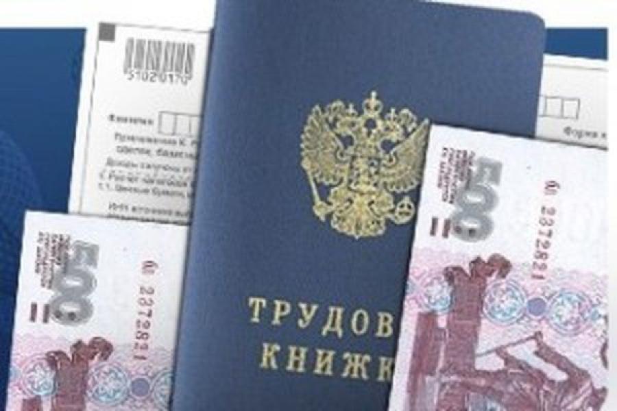 В Тверской области начальник платил фиктивному работнику реальную зарплату