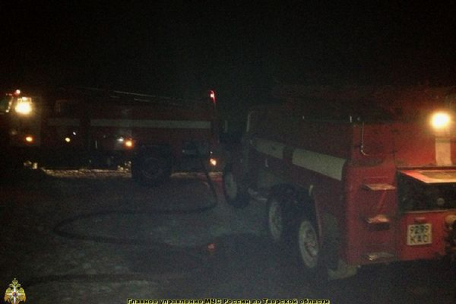В Тверской области при пожаре пострадал человек
