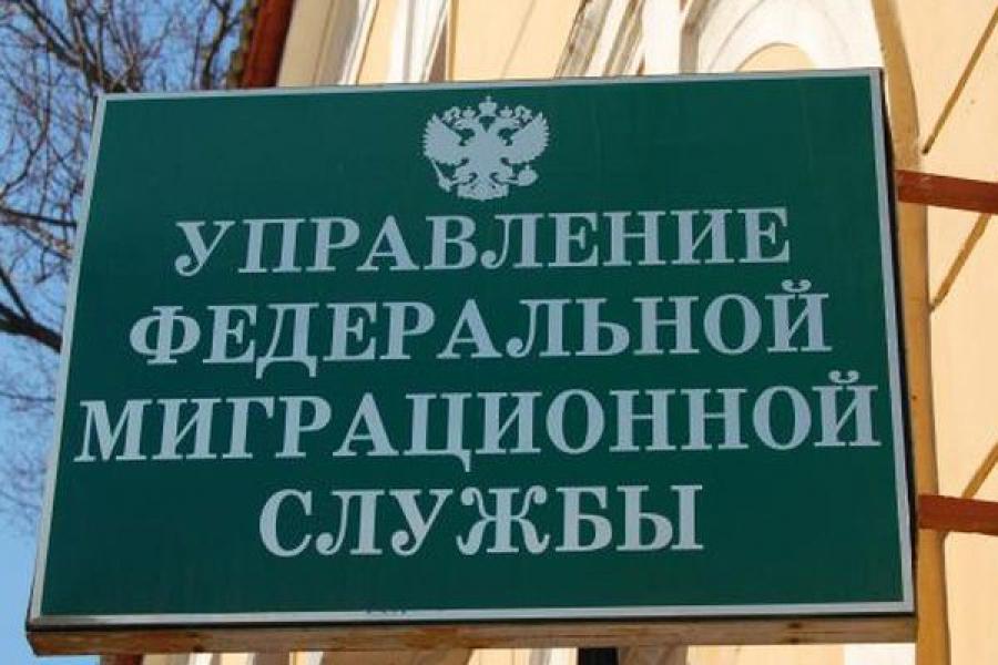 Тверская область сможет выдать 3000 разрешений на временное проживание в РФ