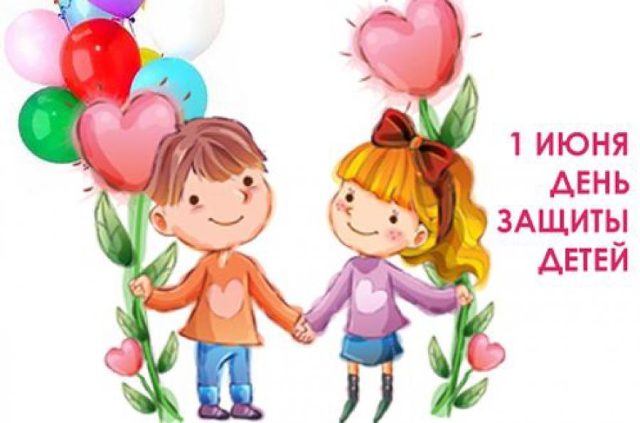 Тверская область готовится к празднованию Международного дня защиты детей