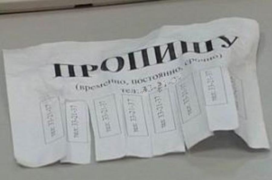 Мигрантов зарегистрировали в снесенном доме
