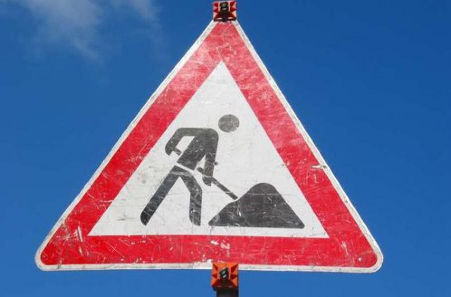 Из-за ремонта теплотрассы перекрыты две тверские улицы