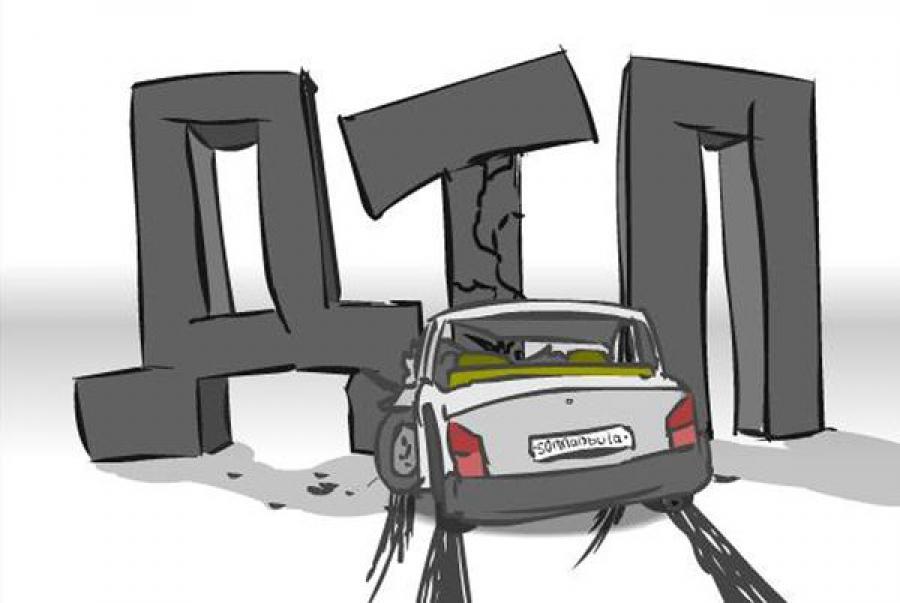 Молодой водитель сбил ребенка и двух женщин в Вышнем Волочке