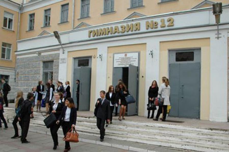 В список 500 лучших школ России вошли четыре тверские школы