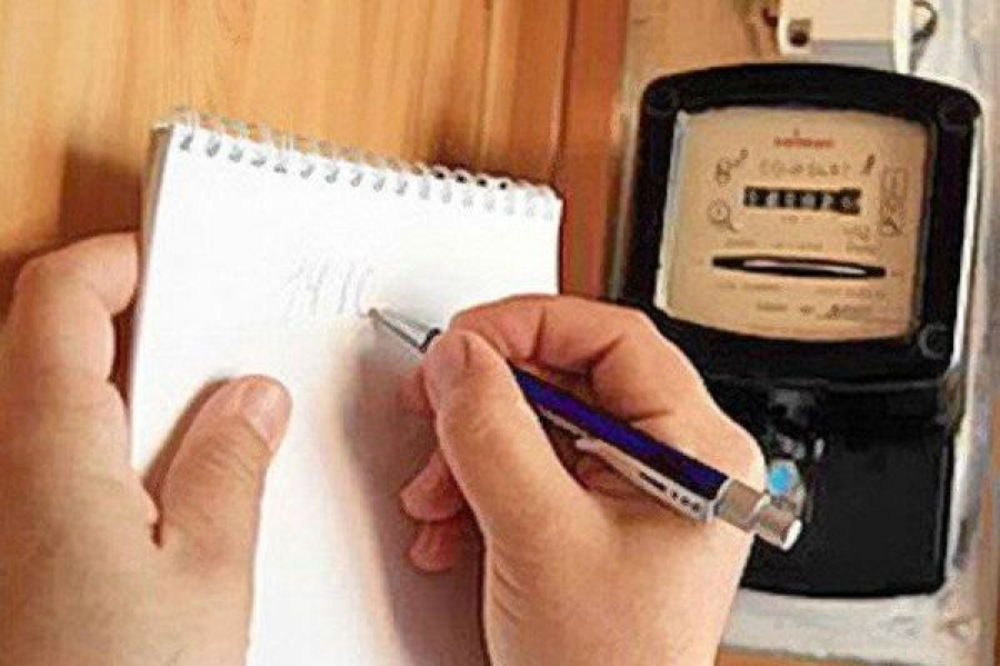 Счета за электроэнергию: новый гарантирующий поставщик отвечает на вопросы жителей