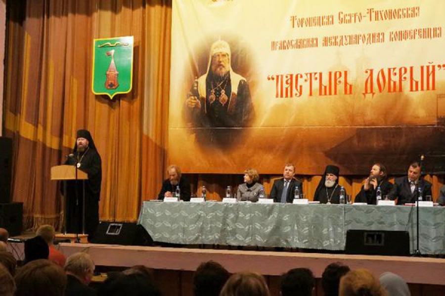 На родине Патриарха Тихона обсуждают сохранение духовного и исторического наследия