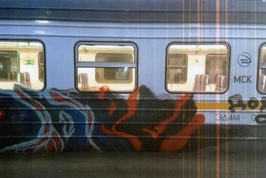 За граффити на электричках — уголовное дело по статье «Вандализм»