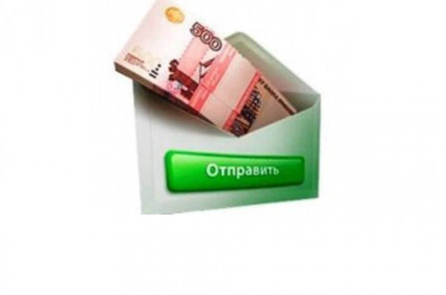 Женщина отправила на телефон мошенников 96 тысяч рублей