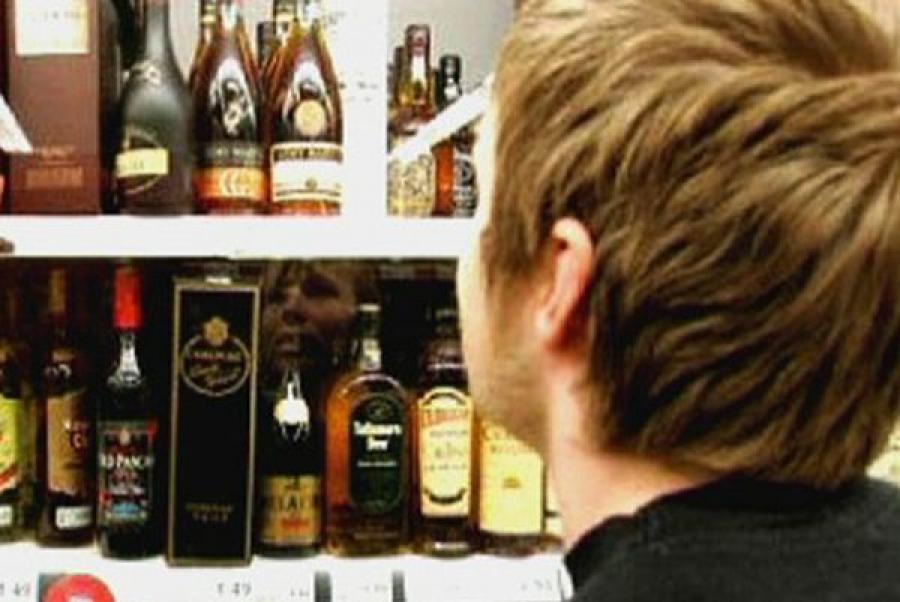 Продажа алкоголя в день совершеннолетия