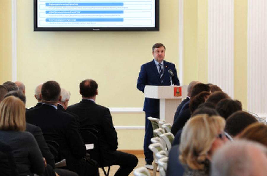Задача региона — увеличение притока инвестиций