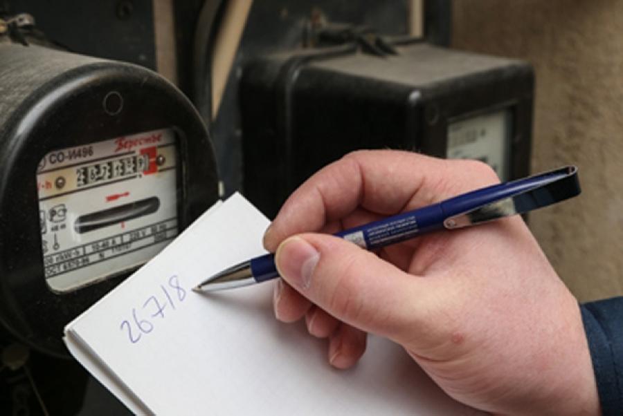 Передавать показания счетчиков можно через сайт ОАО «АтомЭнергоСбыт»