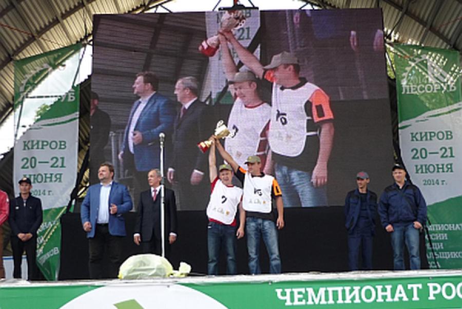 Вышневолоцкие лесорубы — лучшие в России