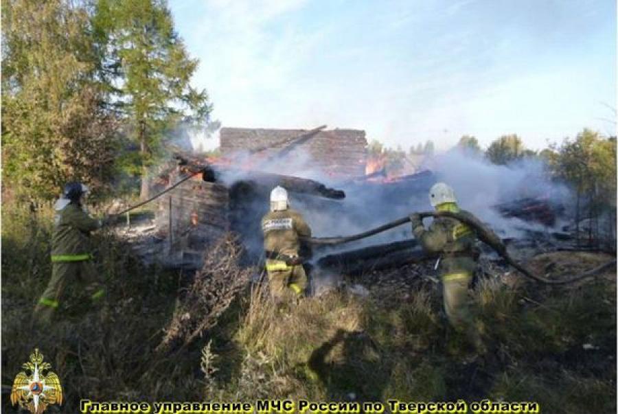 В Калязинском районе сгорел дом