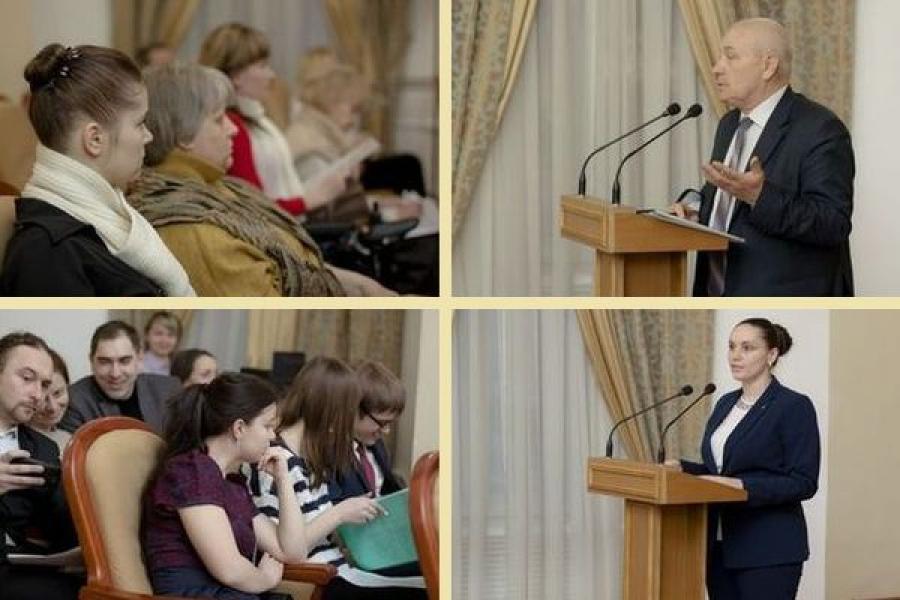 Конференция городских НКО состоялась в Твери