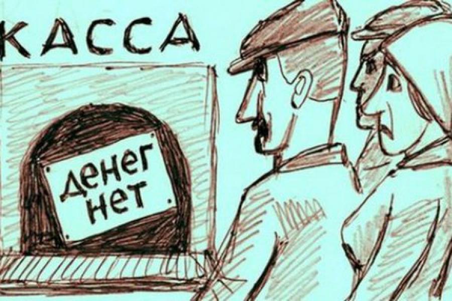 Оленинское ПАТП задолжало работникам 229 тысяч рублей