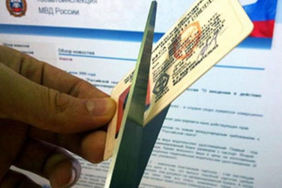 Гражданин Киргизии оштрафован за использование поддельных водительских прав