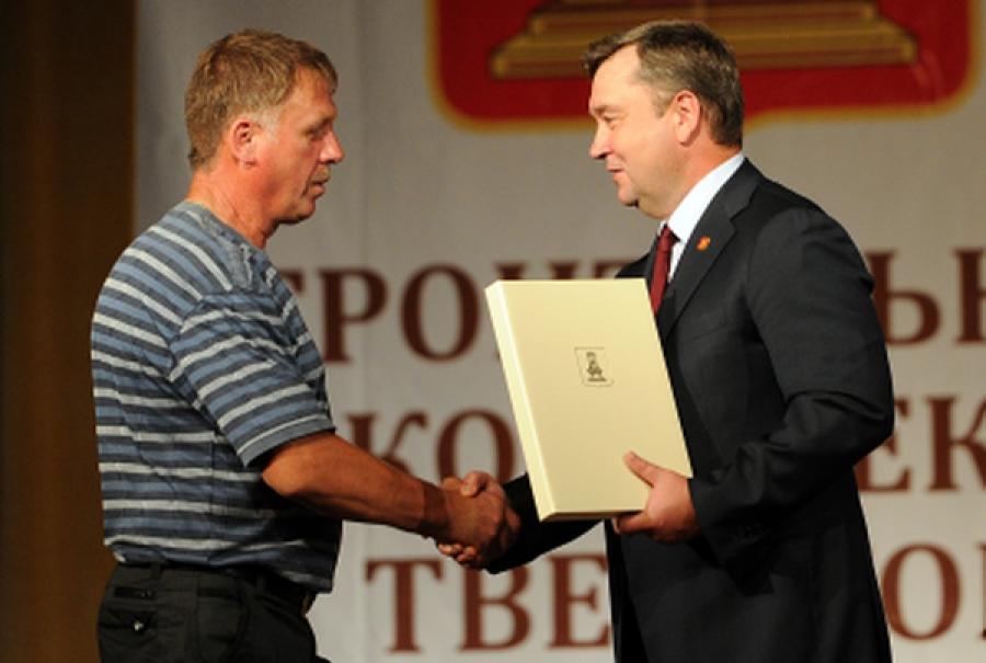 Губернатор поздравил тверских строителей с профессиональным праздником