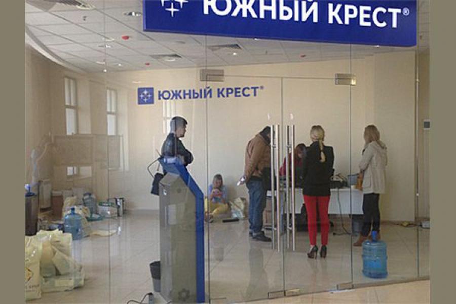 В Тверской области ищут пострадавших от деятельности «Южного креста»