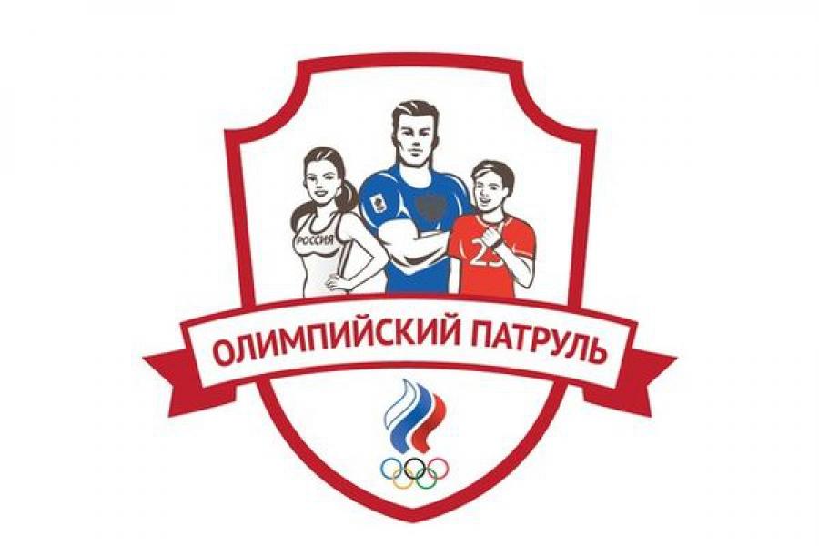 «Олимпийские патрульные» побывали в двух тверских школах