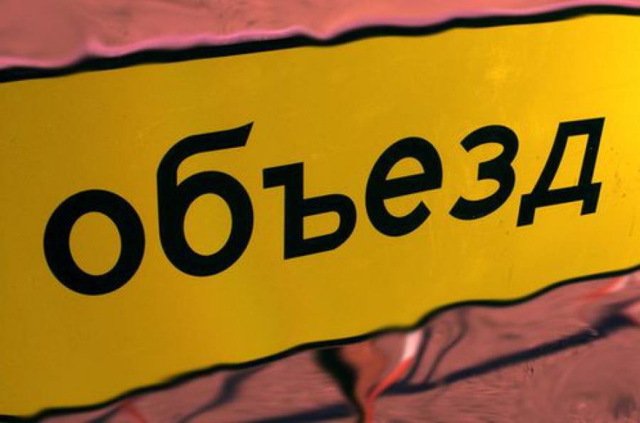 В Твери 18 марта в связи с митингом перекроют движение