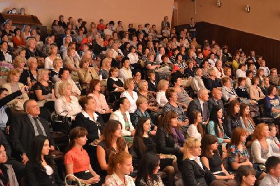 Педагоги Твери встретились перед 1 сентября на конференции