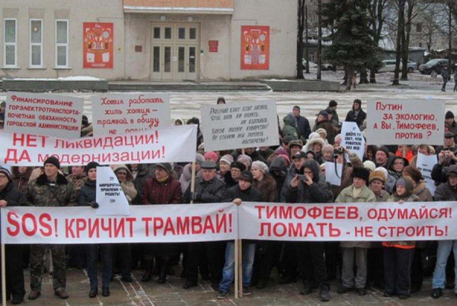 Сотрудники МУП «ГЭТ» вышли на митинг