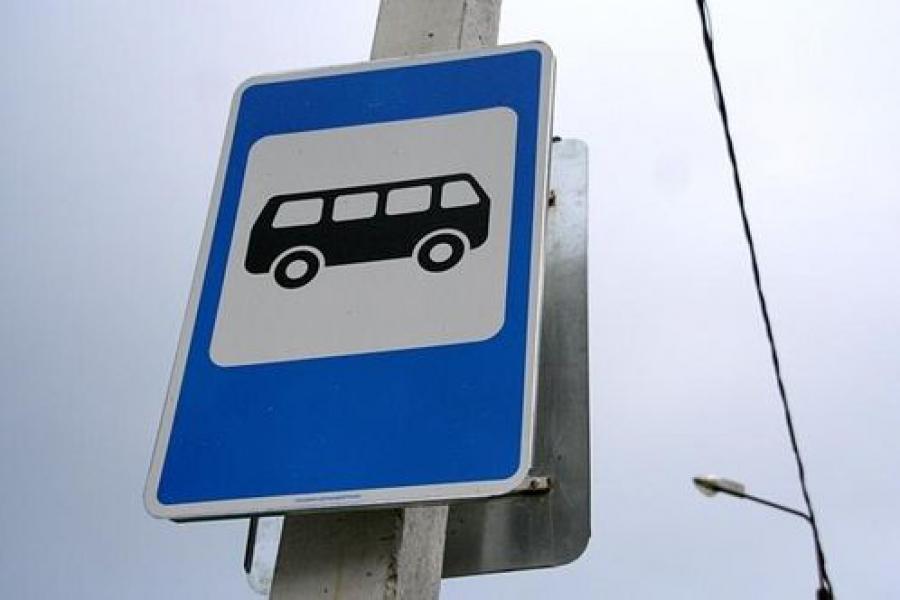 Автобус №31 ходит теперь до гипермаркета «Глобус»