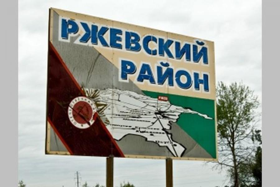 В Ржевском районе появится индустриальный парк