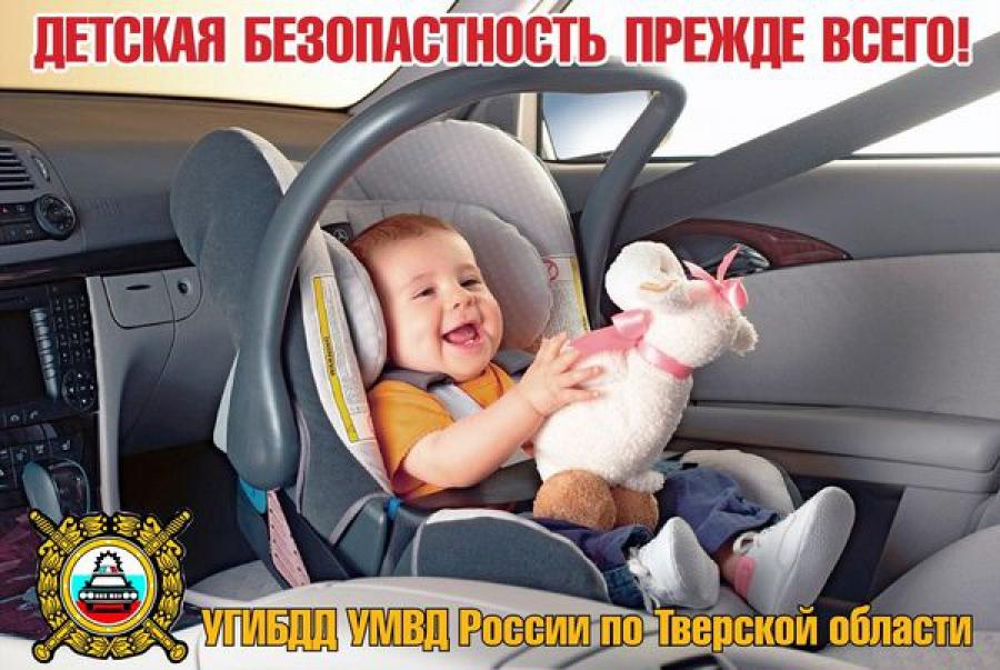 В Тверском регионе в 2015 году увеличилось число ДТП, в том числе — с участием детей