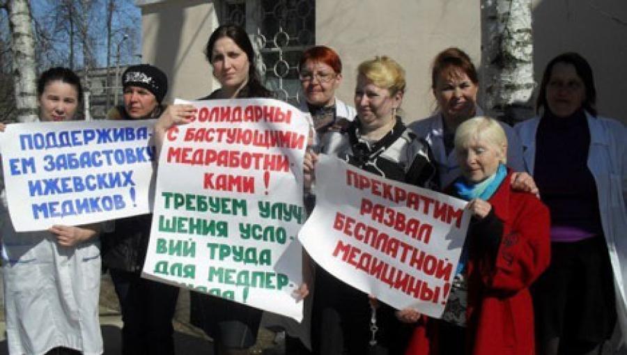 Все восемь врачей из Ржева, обвиняемых в несанкционированном пикете, оправданы