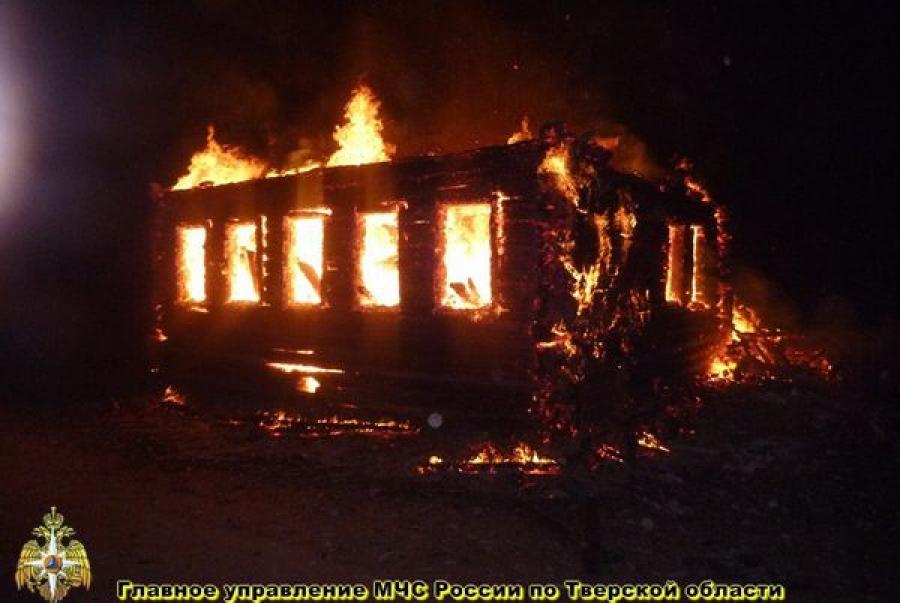 В Максатихинском районе в огне погибли 5 человек
