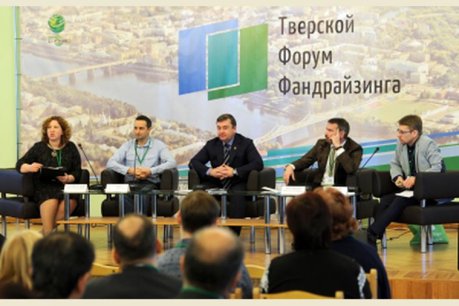 Работа НКО направлена на развитие Тверской области