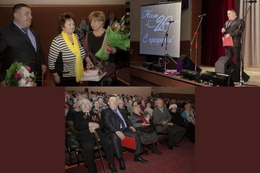 Тверское сообщество пенсионеров отметило юбилей