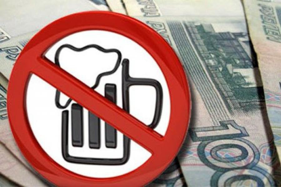 В Тверской области хотят запретить ночную торговлю пивом