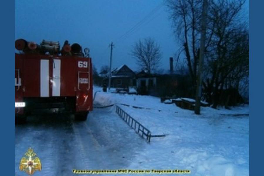 На пожаре в Тверской области пострадал человек