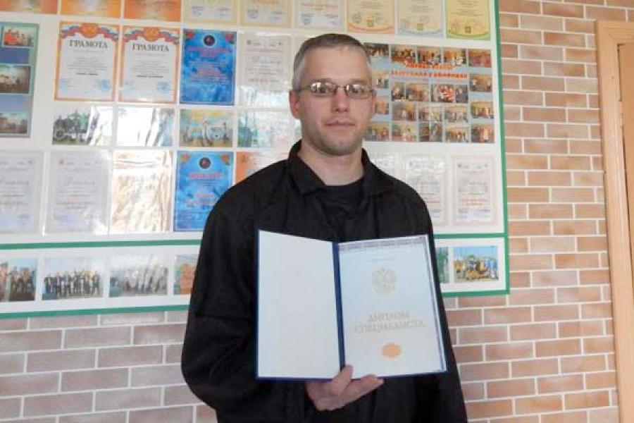 В исправительной колонии в Бежецке осужденный получил диплом вуза, защитившись на «отлично»