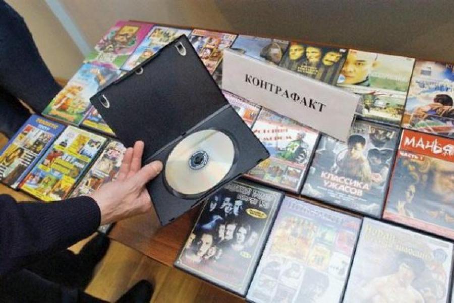 В Ржеве торговали пиратскими дисками