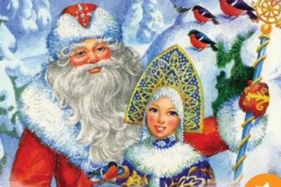 Тверичи встретят Дедушку Мороза в городском саду