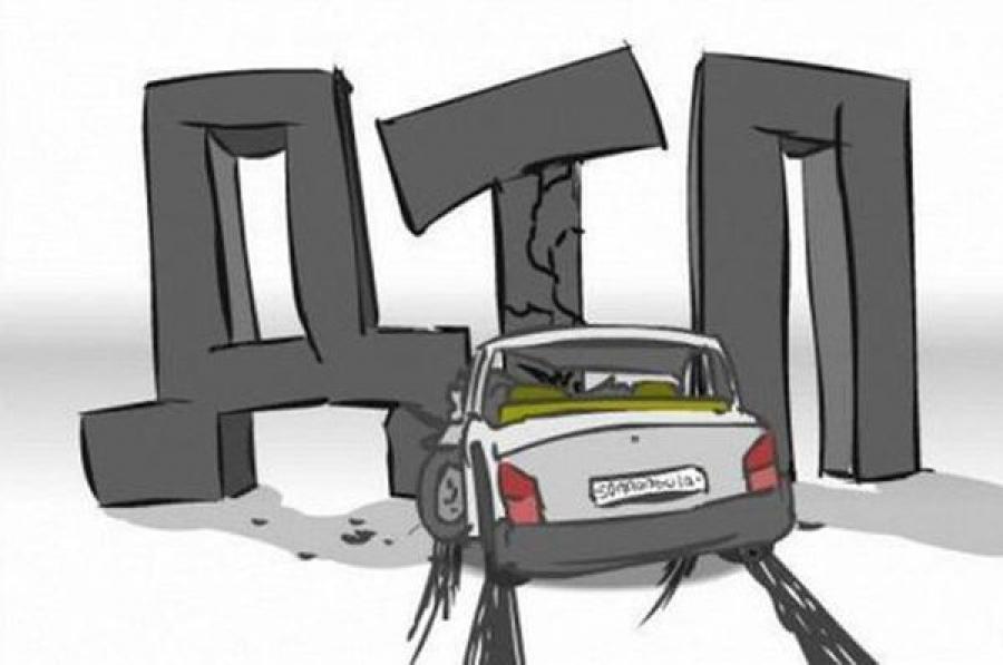 Из-за плохой погоды осложнилась ситуация с ДТП на дорогах региона
