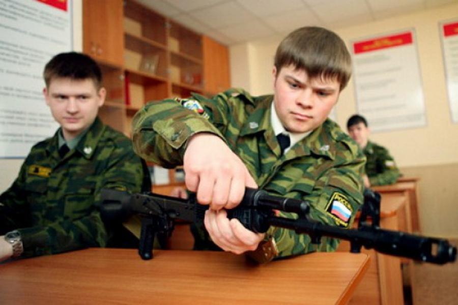 Школьники и учащиеся Тверской области получат начальную военную подготовку