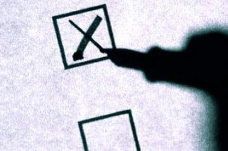 Состоялись последние выборы в этом сезоне