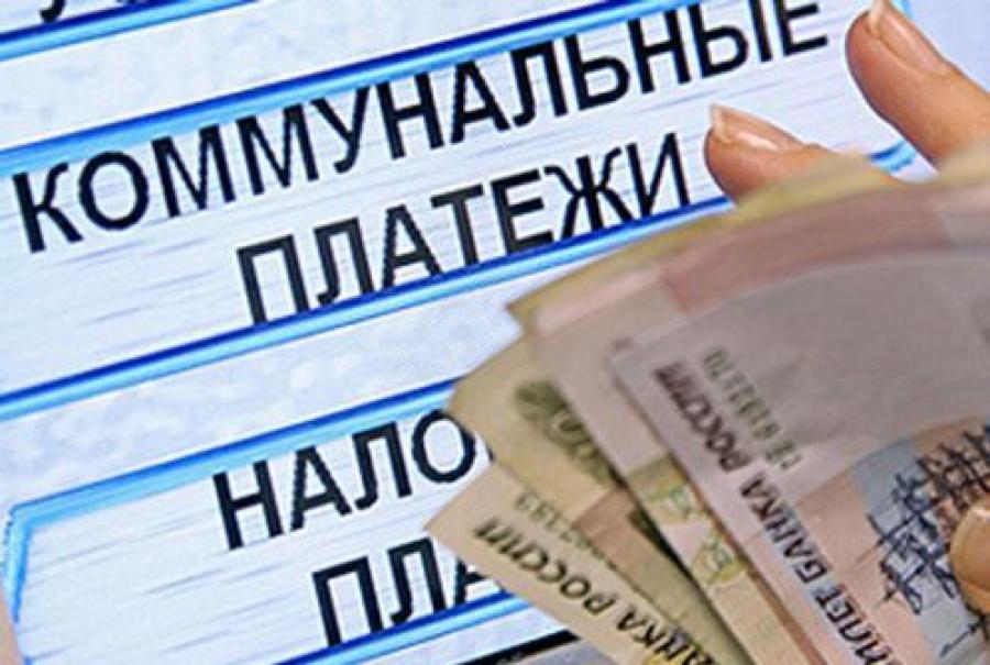 Определен порядок получения компенсации на оплату коммунальных услуг