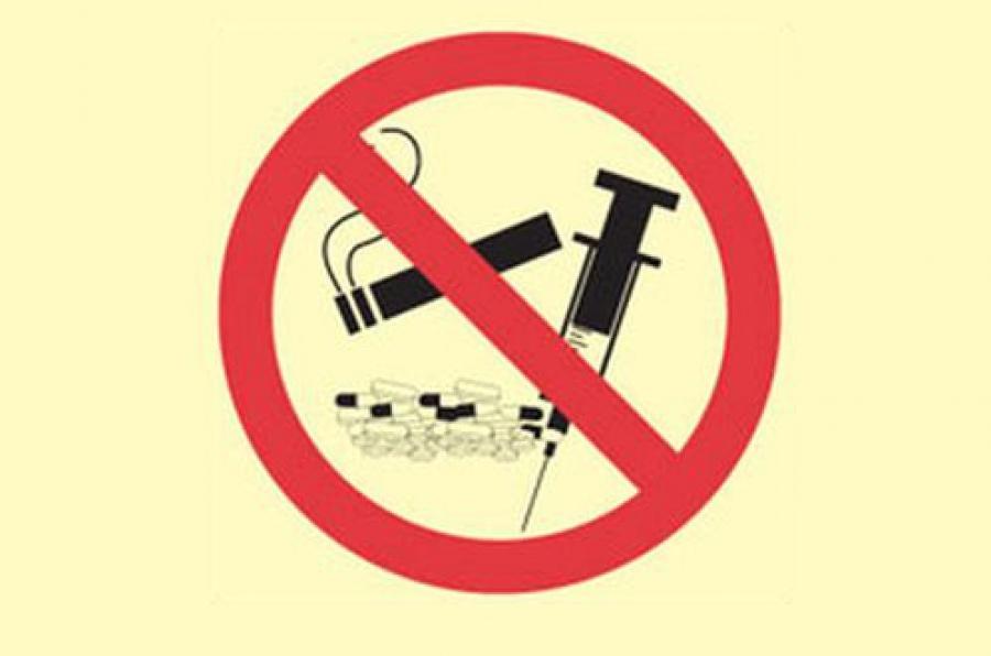 Сообщить, где торгуют смертью в Твери, можно будет по телефонам «горячей линии»